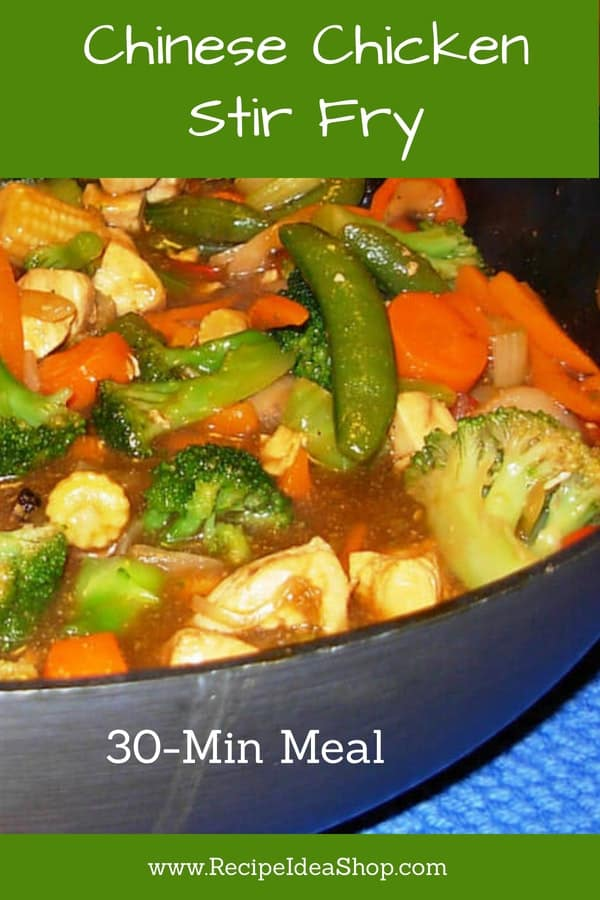 Chinese Chicken Stir Fry. Easy 30-min recipe. #chinesechickenstirfry #chinesechicken #chinesestirfry #chickenstirfry #stirfry #chickenrecipes #recipes #recipeideashop