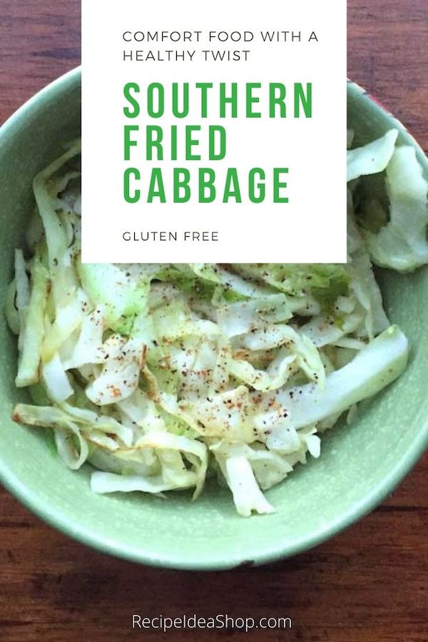 Southern Fried Cabbage, tangy and sweet. LOVE it. #southernfriedcabbage #cabbage #cruciferous #comfortfood #southerncooking #southernfood #recipes #vegan #glutenfree #recipeideashop