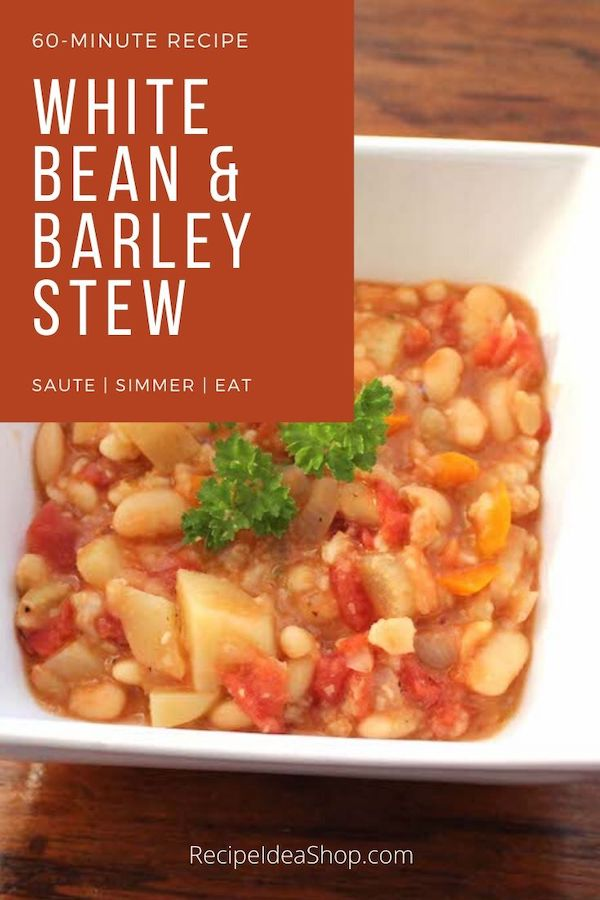 Oh yum! White Bean and Barley Stew. Easy comfort food. #whitebeanandbarleystew #whitebeansoup #stew #souprecipes #recipes #vegan #glutenfree #recipeideashop